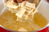 高野豆腐のみそ汁の作り方1