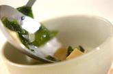 高野豆腐のみそ汁の作り方2