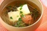 卵豆腐と梅干しの吸い物