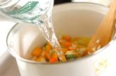 ミートボールのクリームスープの作り方1