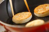 長芋のタレ焼きの作り方2