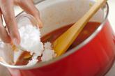ズッキー二のトマトスープの作り方2