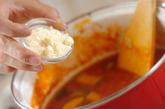 ズッキー二のトマトスープの作り方3