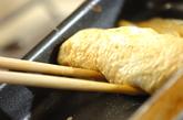 だし巻焼きの作り方2