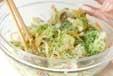 キャベツのユズ風味の作り方3