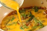 ウナギと新ゴボウの卵とじの作り方2