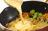 ソラ豆とエビのクリームパスタの作り方4