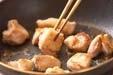白インゲン豆の煮込みの作り方1