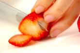 イチゴワッフルの下準備1