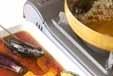 野菜の揚げびたしの作り方2