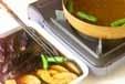 野菜の揚げびたしの作り方3