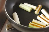 白ネギのマリネの作り方1