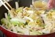 白菜とエノキの甘酢和えの作り方2