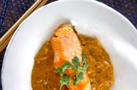 鮭のカレーソース