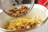 大根とアサリのミルクスープの作り方1