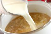大根とアサリのミルクスープの作り方3