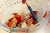 グレープとリンゴのサラダの作り方1