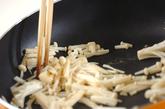 菊菜とエノキのお浸しの作り方2