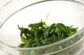 菊菜とエノキのお浸しの作り方1