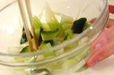 イカとセロリのショウガ酢和えの作り方1
