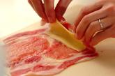 チーズ入りロールトンカツの作り方1