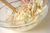 素麺サラダの作り方4