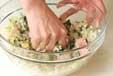 ホットプレート焼き餃子の作り方1