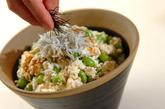 枝豆と豆腐の丼の作り方3