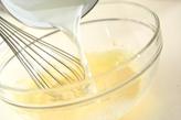 フルーツプリンの作り方2