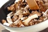 キノコのビネガー炒めの作り方1