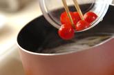 ワカメとプチトマトのスープの作り方2