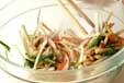 ゴボウのサラダの作り方4