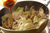 ナスと豚ひき肉のカレー炒めの作り方3