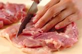 鶏もも肉の塩焼きの下準備1
