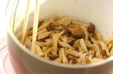 キノコサラダの作り方2