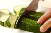 夏野菜の冷製パスタの下準備1