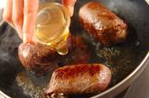 牛肉の大葉巻きにぎりの作り方4