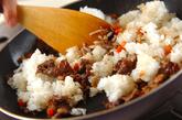 牛そぼろ混ぜご飯の作り方2