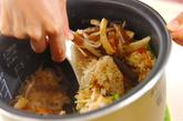 もっちりかやくご飯の作り方3