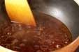 卵の揚げ煮の作り方2