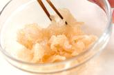 クラゲのキャベツ巻きの作り方1