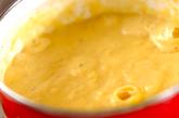 チキンとアップルのコーングラタンの作り方3
