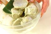 里芋のジェノバ和えの作り方2