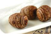 里芋のジェノバ和えの作り方1