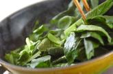 小松菜のアンチョビ炒めの作り方2