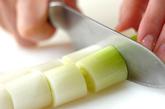 白ネギとタラのキムチスープの作り方1