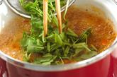 白ネギとタラのキムチスープの作り方3