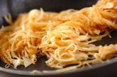 大根のバターきんぴらの作り方1