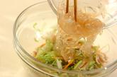 春雨と野菜の酢の物の作り方2
