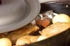 香りスモーク鶏の作り方5